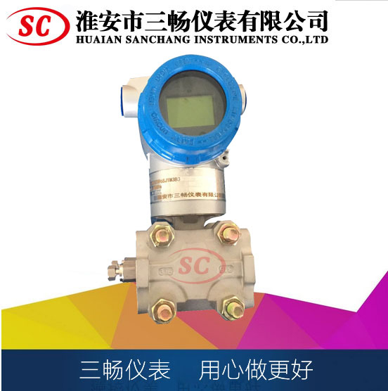 YMC-3351GP�毫ψ�送器0-4mpa